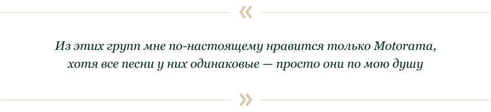 Александр Горбачёв и Борис Барабанов: Что творится в музыке?. Изображение № 80.