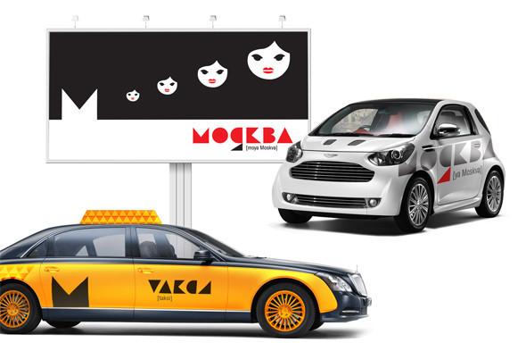Узбекские дизайнеры создали логотип Москвы. Изображение № 9.