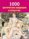 Изображение 31. 6 самых старых магазинов Москвы.. Изображение № 25.