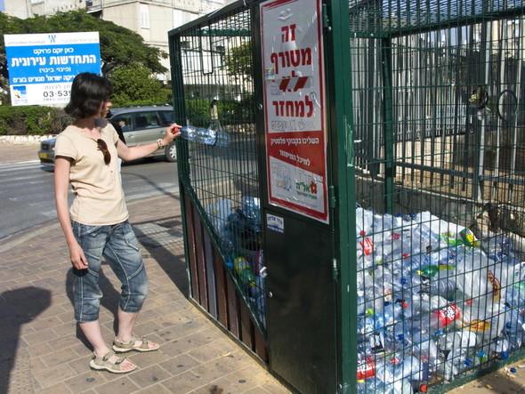 Во «Внуково» установили контейнеры для раздельного сбора мусора. Изображение № 10.