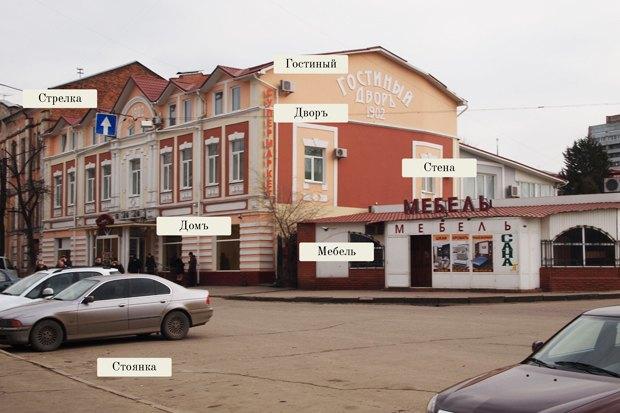 Новая география: Как превратить Луганск в объект паблик-арта. Изображение № 11.