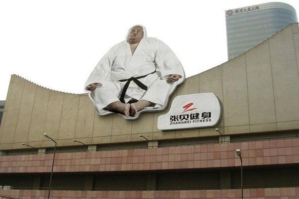 Фитнес-центр Zhangbei . Изображение № 5.