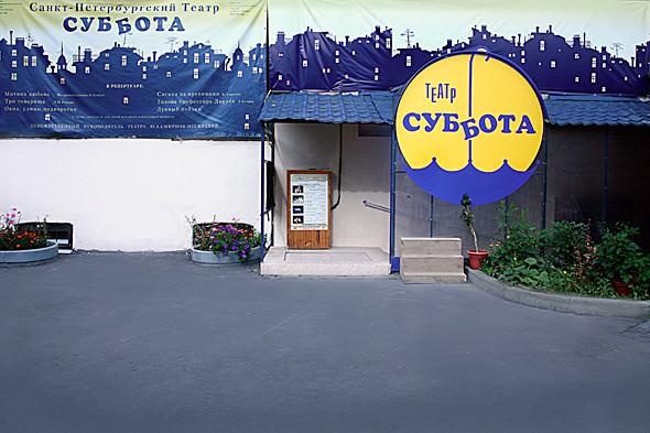 Фотография: театр «Суббота». Изображение № 29.