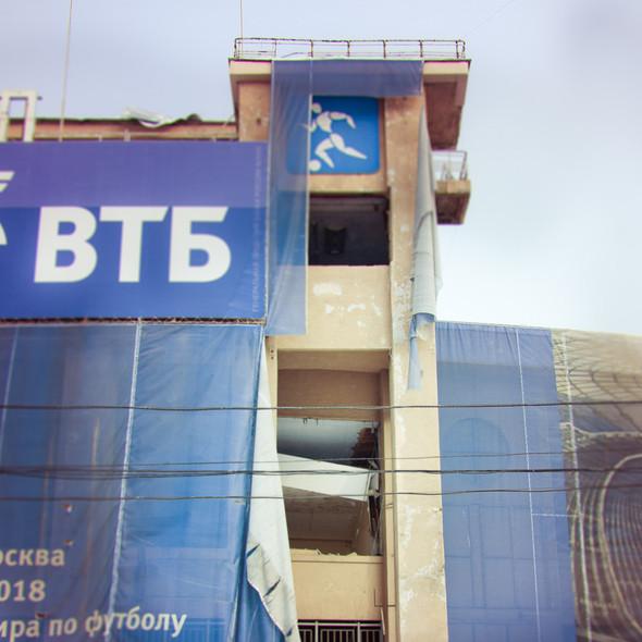 В зоне риска: Стадион «Динамо». Изображение № 27.