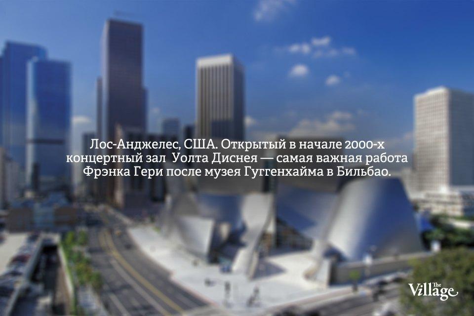Сможете ли вы узнать мегаполис?. Изображение № 24.