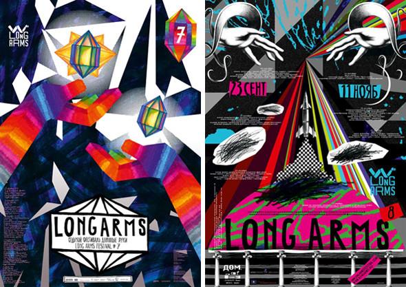 В ММСИ открылась выставка Ostengruppe «Плакат. Дизайн. Искусство». Изображение № 11.