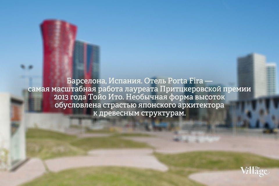 Сможете ли вы узнать мегаполис?. Изображение № 16.