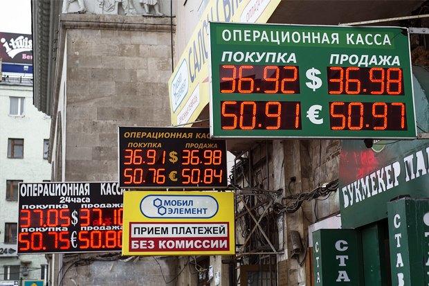Падение рубля, домашний арест Навального и пресс-конференция Путина о ситуации на Украине. Изображение № 5.