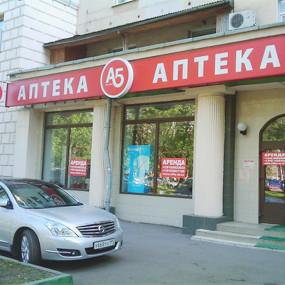 Свести счёты: Цены в московских аптеках. Изображение № 1.