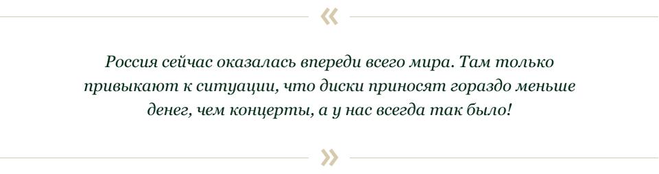 Александр Горбачёв и Борис Барабанов: Что творится в музыке?. Изображение № 50.