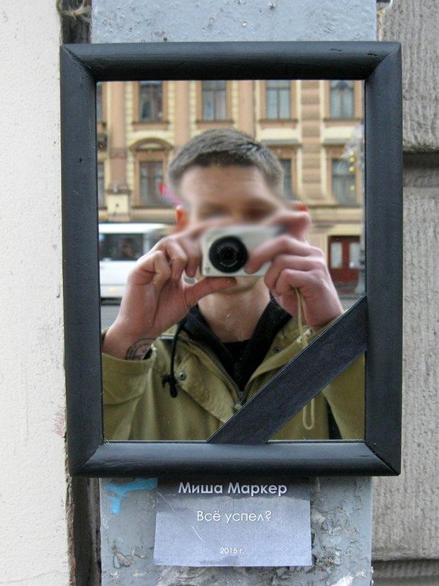 Зеркало вчёрной рамке ис траурной лентой наНевском проспекте. Изображение № 3.