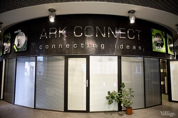 Офис недели (Москва): Ark Connect. Изображение № 3.