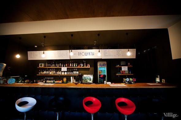 Новое место: Кафе-бар «Продукты». Изображение № 3.
