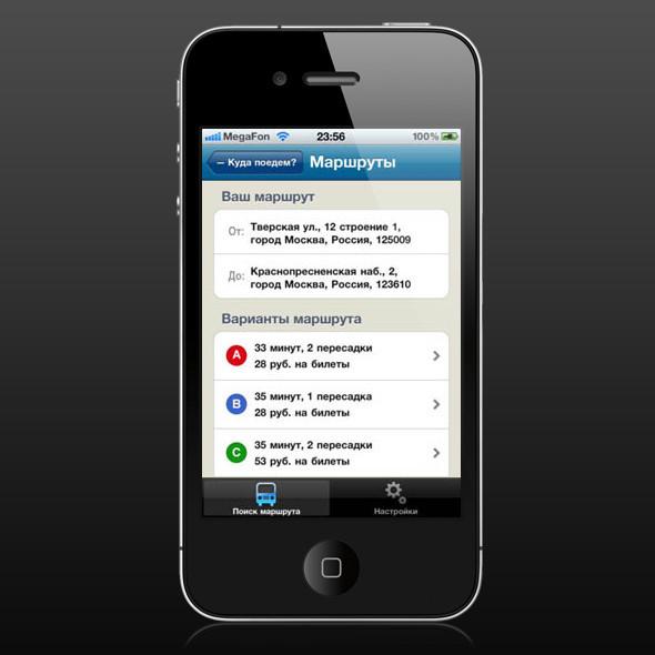 Как на ладони: 14 iPhone-приложений для Москвы. Изображение № 17.