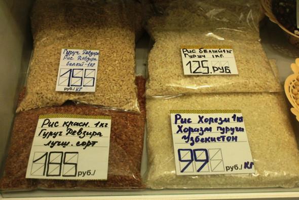 Из Узбекистана возят рис. Изображение № 11.