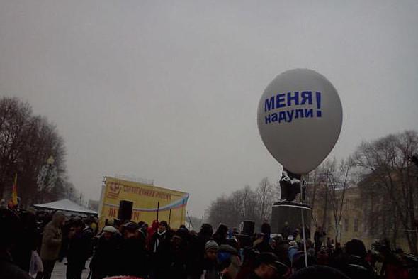 Фотография: http://twitter.com/KFKnews. Изображение № 18.
