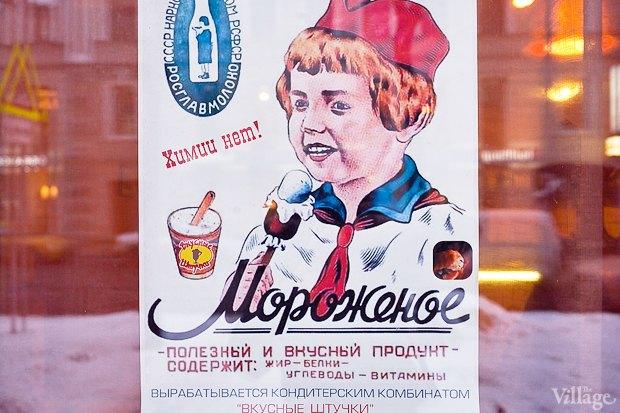 Все свои: Кафе-мороженица «Вкусные штучки» наПетроградке. Изображение № 11.