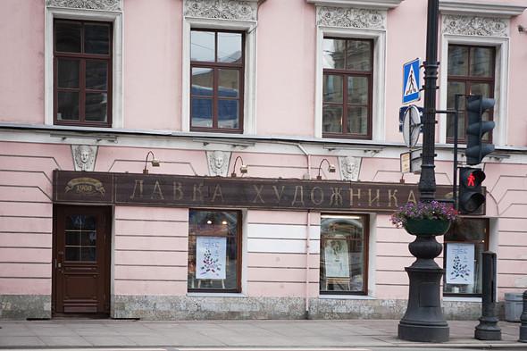 5 самых старых магазинов Петербурга, часть 2. Изображение № 16.