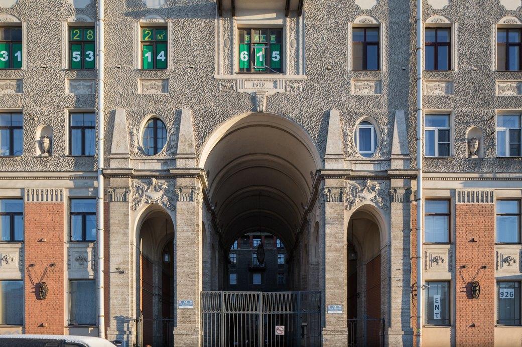 Я живу вТолстовском доме (Петербург). Изображение № 21.