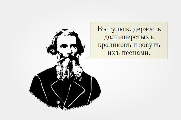 Новая география: Как превратить Луганск в объект паблик-арта. Изображение № 15.