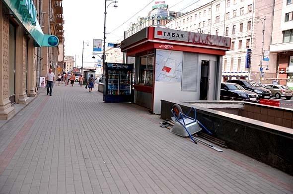 Свежая укладка: как асфальт меняют на плитку в Москве. Изображение № 3.