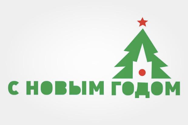 Великие луки: Как украсят Москву к Новому году. Изображение № 2.