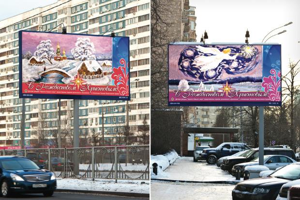 Великие луки: Как украсят Москву к Новому году. Изображение № 43.