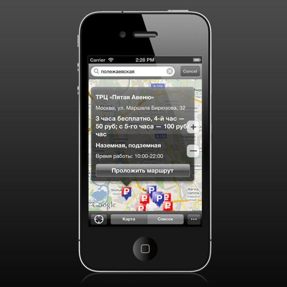 Как на ладони: 14 iPhone-приложений для Москвы. Изображение № 10.