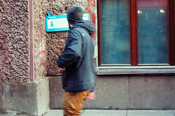 Фотография: http://tweetown.tumblr.com. Изображение № 3.