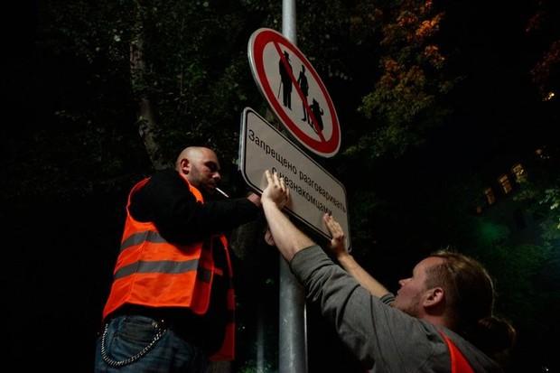 На Патриарших прудах установили знак в честь «Мастера и Маргариты». Изображение № 3.