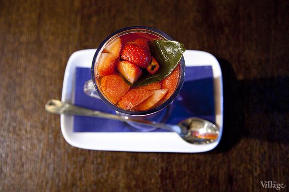 Чай «Клубника с чили-перцем» —220 рублей. Изображение № 34.
