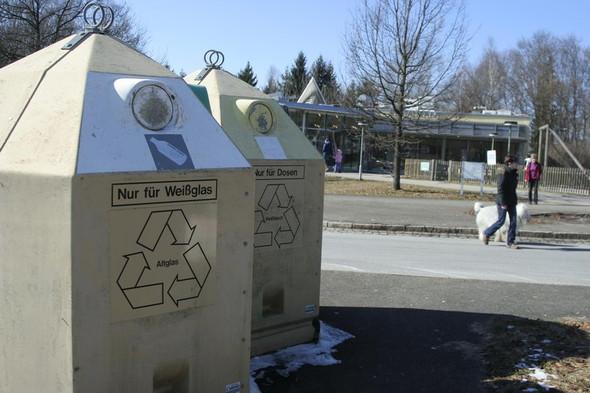 Во «Внуково» установили контейнеры для раздельного сбора мусора. Изображение № 7.