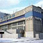 От премьера президенту: Кинотеатр «Гавана» не хотят отдавать КВН. Изображение № 4.