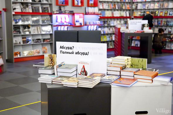 Новое место: Книжный магазин «Москва» на Воздвиженке. Изображение № 7.