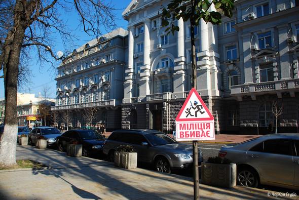 В Киеве появились дорожные знаки с агитацией. Изображение № 5.