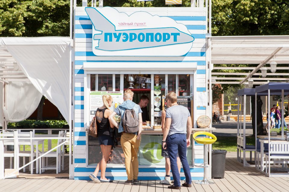 Еда в парке Горького: 33кафе, ресторана икиоска. Изображение № 14.