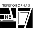 Офис недели (Москва): «Переговорная №17». Изображение № 1.