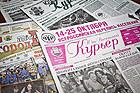 Изображение 1. Печатники: районные газеты Москвы, часть 1.. Изображение № 4.