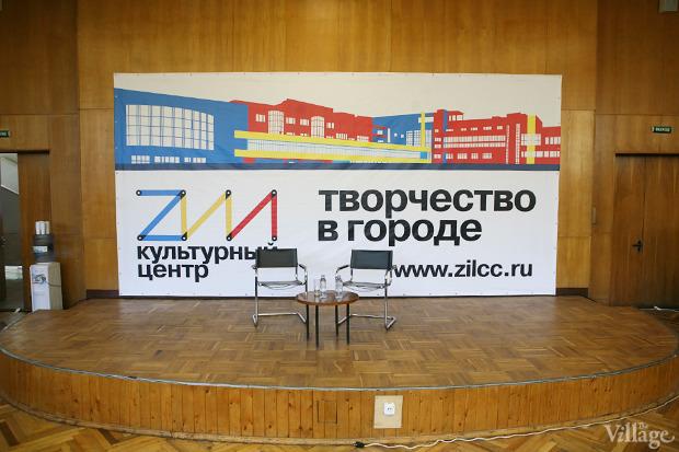 ЗИЛ: Гид по будущему культурному центру. Изображение № 2.