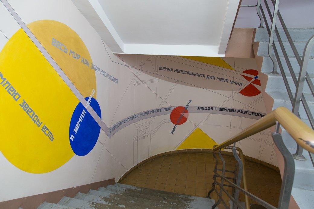 Я живу в доме-коммуне наулице Орджоникидзе. Изображение № 12.