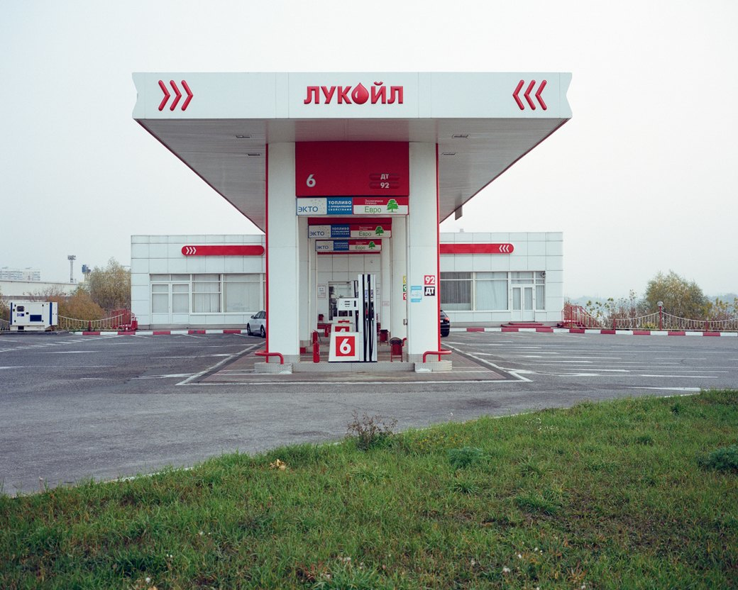 Фотограф Максим Шер — отом, изчего состоит постсоветский город. Изображение № 32.