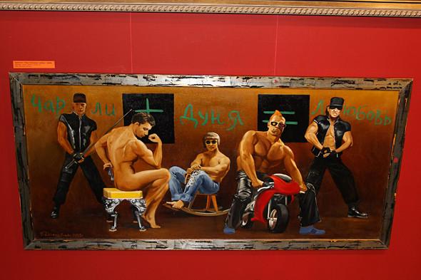 Изображение 32. На Новом Арбате открылся музей эротического искусства.. Изображение № 26.