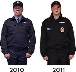Газета. Ru» изучила новую форму сотрудников полиции газета. Ru.