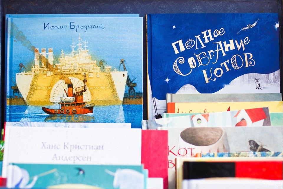 Люди в городе: Москвичи на фестивале Bookmarket. Изображение № 19.
