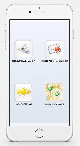 12 мобильных сервисов для пьющих. Изображение № 9.