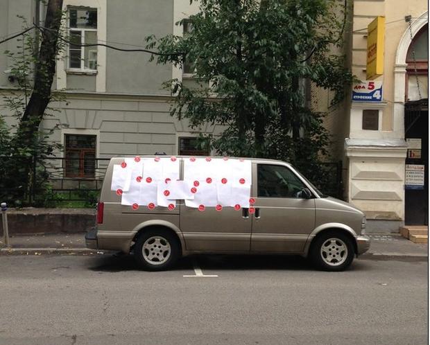 Прямая трансляция: День выборов в Москве. Изображение № 22.