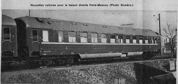 Французский связной: «РЖД» запустило поезд до Парижа. Изображение № 28.