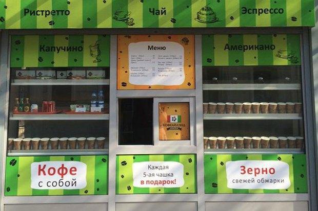 17 кафе-киосков наВДНХ,  две новых кофейни Double B, киоск «Кофе поинт», сервис доставки арбузов. Изображение № 3.