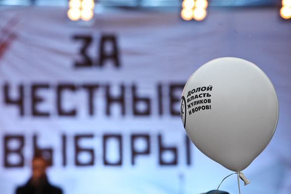 Митинг «За честные выборы» на проспекте Сахарова: Фоторепортаж, пожелания москвичей и соцопрос. Изображение № 48.