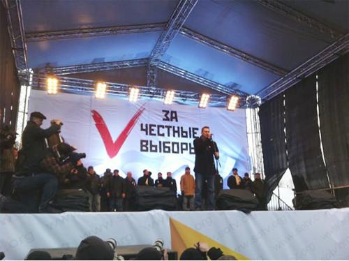 Фото: «Московские новости». Изображение № 84.